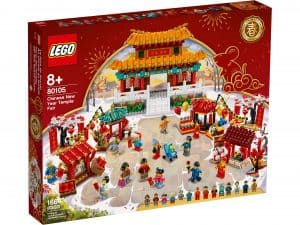 lego 80105 kinesisk nytar tempelmarked