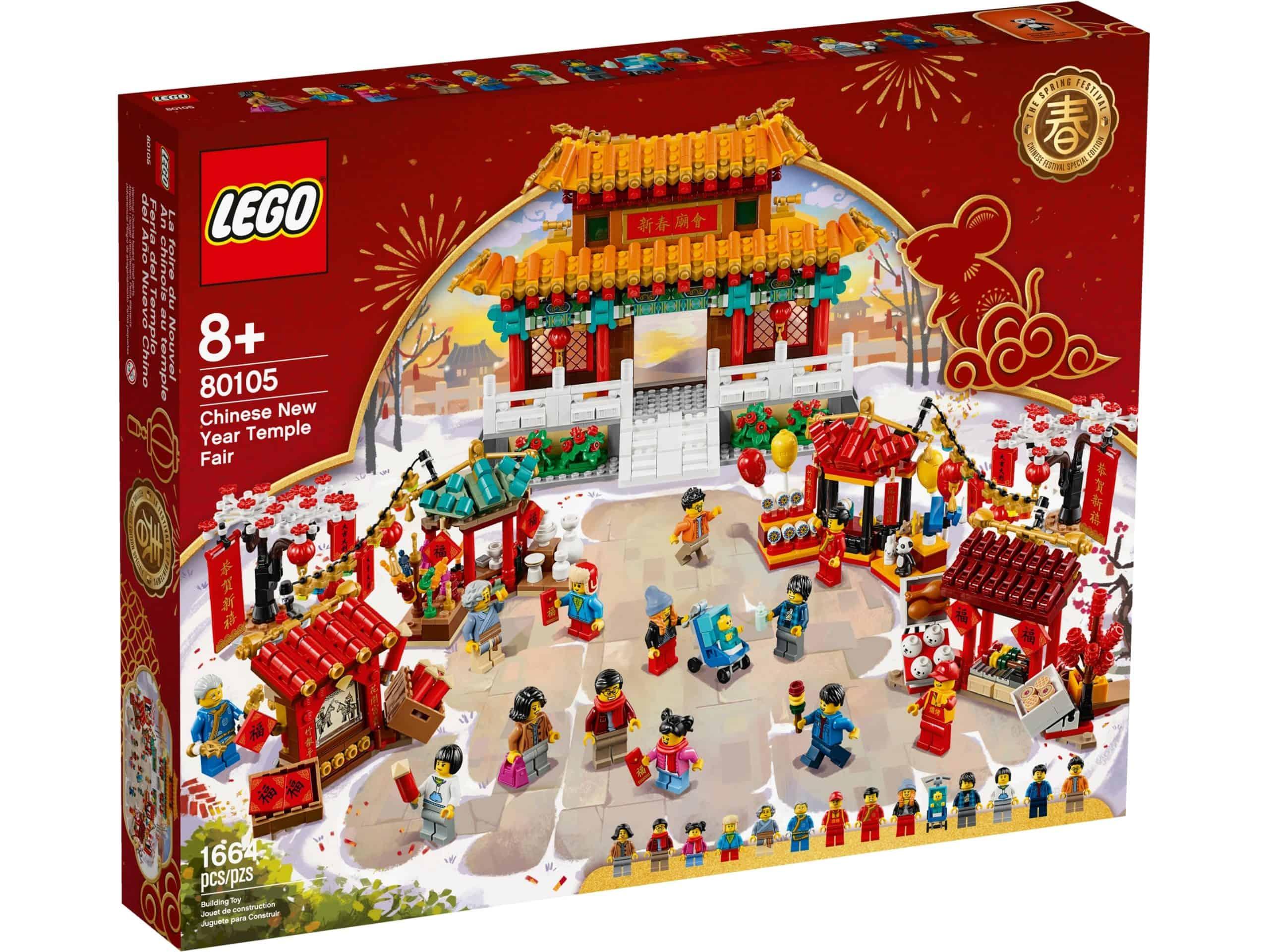 lego 80105 kinesisk nytar tempelmarked scaled