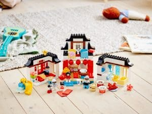 lego 10943 glade barndomsstunder